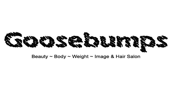 Goosebumps Beauty Salon Logo