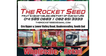 The Rocket Seed (Pty) Ltd Logo